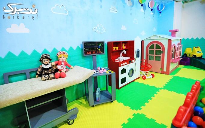 خانه خلاقیت کودک اکباتان با انواع بازی ها