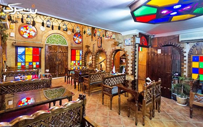 سرویس چای سنتی عربی در کافه رستوران نصف جهان