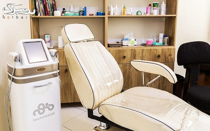 لیزر موهای زائد دایود در مطب دکتر منصف پور