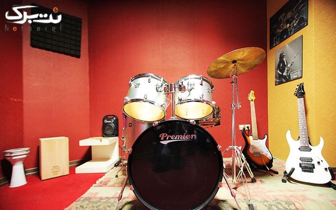 آموزش گیتار در آموزشگاه موسیقی خوش هنر