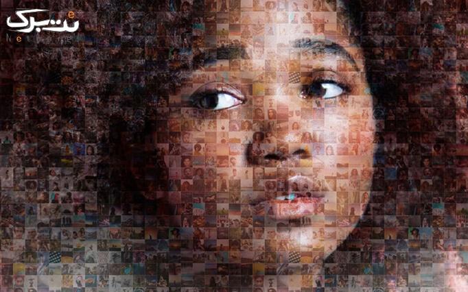 طراحی تصویر پیکسلی از شرکت بایانگاه
