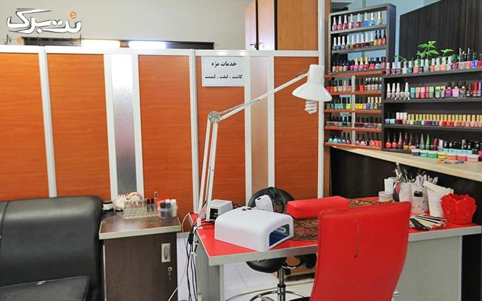 کراتینه گرم مو در آرایشگاه افسون