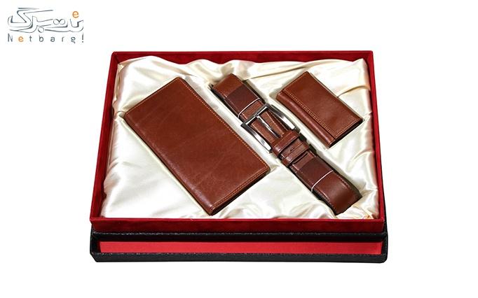کیف پالتویی ، کمربند و جاکلیدی کد DS18