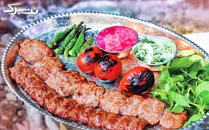 منو غذاهای ایرانی در رستوران اسلیمی