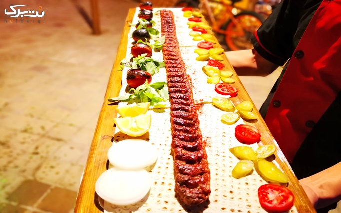 کباب جوکی یک متری در کباب خوان سالار
