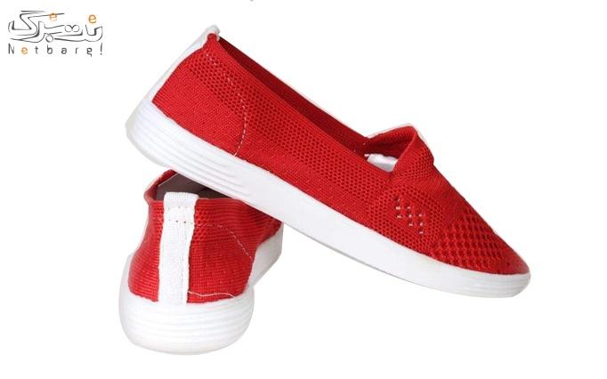 کفش اسپرت زنانه مدل 313