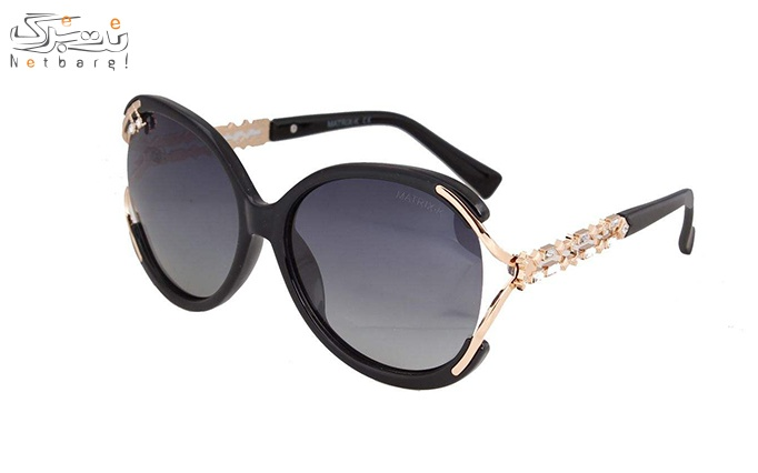 عینک آفتابی زنانه ماتریکس مدل 1199