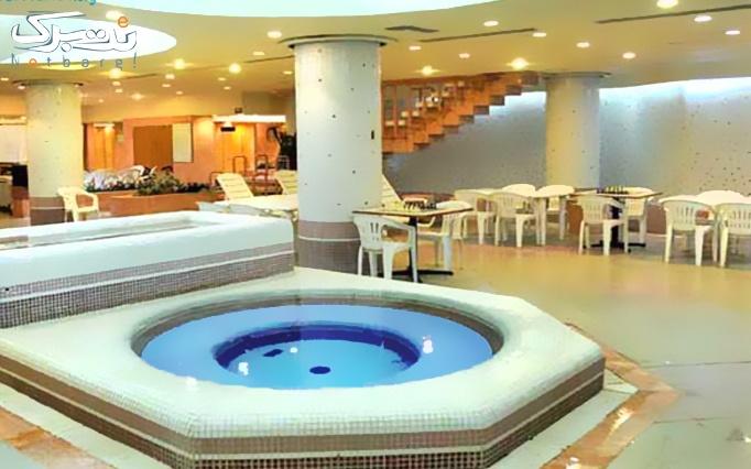 استخر VIP هتل هما 2