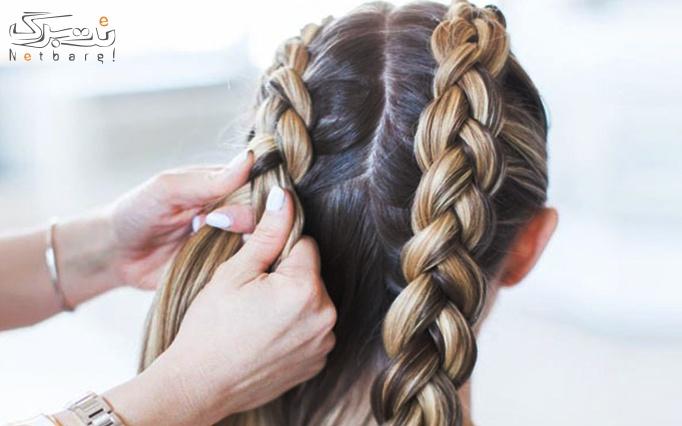 آموزش انواع بافت مو در آموزشگاه پالیزبان