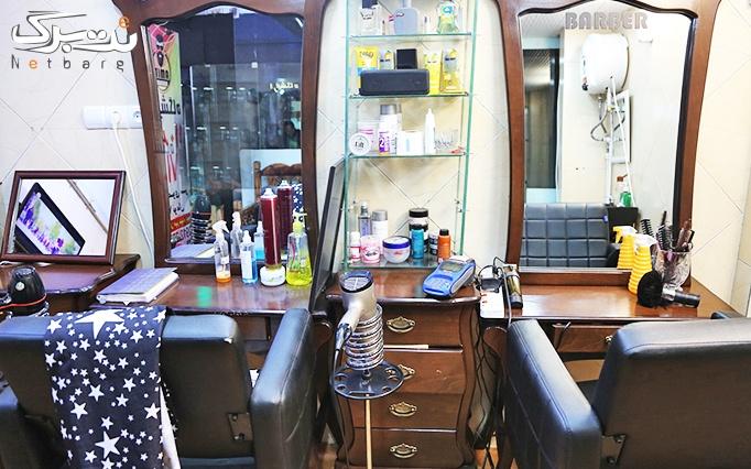 کوتاهی مو مردانه در آرایشگاه امیر 110 vip