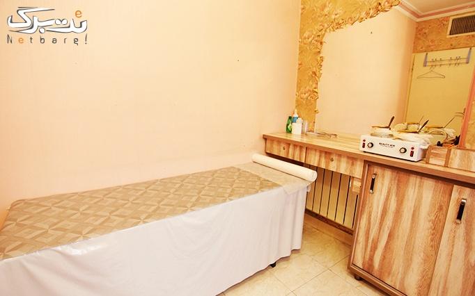 لیفت یا لمینت مژه در آرایشگاه رومینا