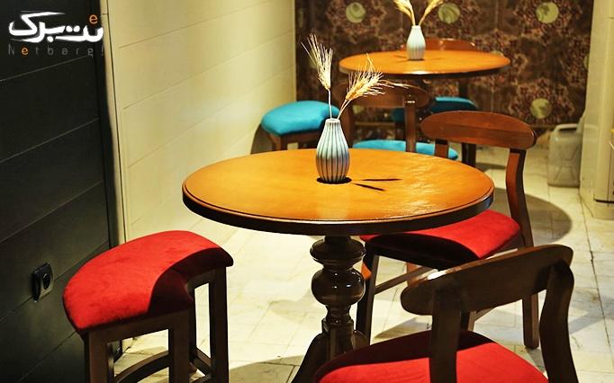 سفره خانه سنتی خلیج فارس با سرویس چای سنتی