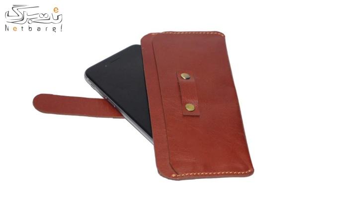 کیف موبایل چرمی مدل DM66