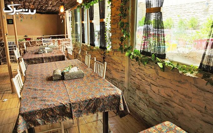 غذاهای گیلانی در کافه سینی گرد