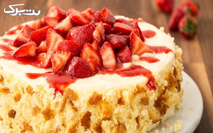 آموزش دستورالعمل تهیه کیک خامه ای درسرای محله سپهر