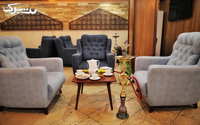 سرویس چای سنتی در سرای سنتی باران
