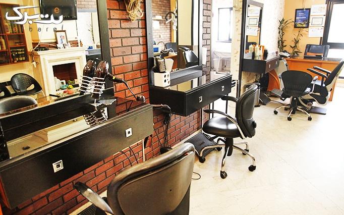 لمینت یا لیفت مژه در آرایشگاه و آموزشگاه سوسن