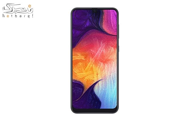 گوشی سامسونگ Galaxy A50