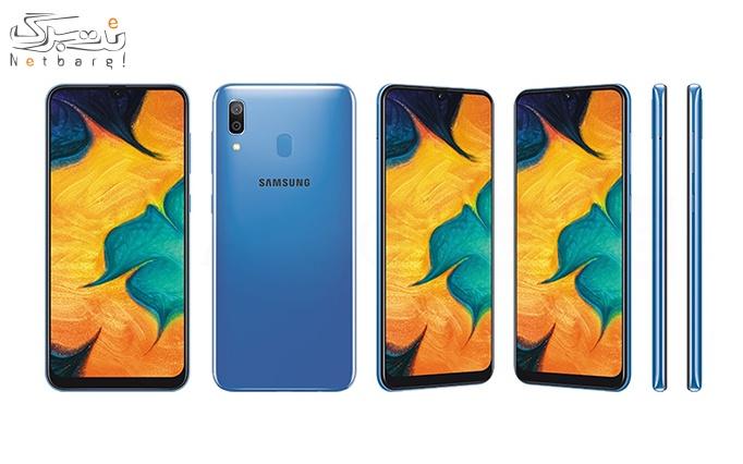 گوشی سامسونگ Galaxy A30