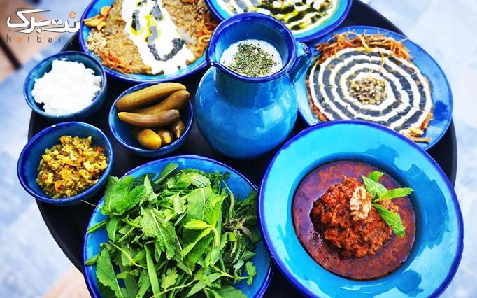 مجموعه گردشگری و تفریحی دهکده شاندیز با غذای سنتی