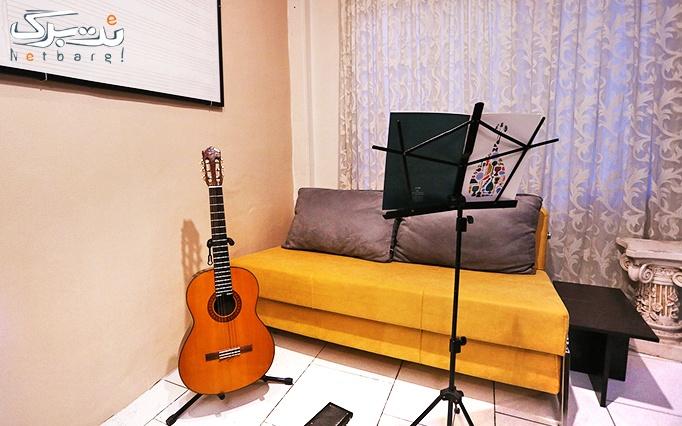 آموزش موسیقی و نقاشی در آموزشگاه ندای پارس