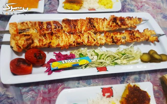 منو خوشمزه ترین غذاهای ایرانی در آرتیمان