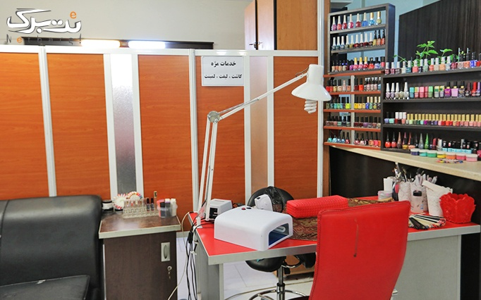پاکسازی پوست در آرایشگاه افسون