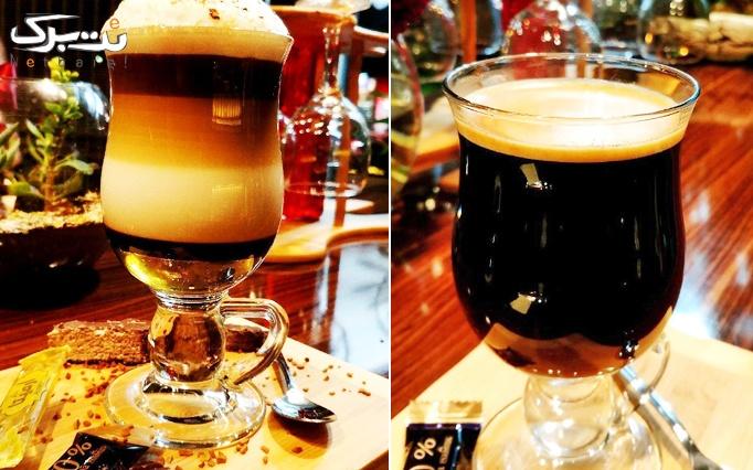 نوشیدنی های متنوع در کافی شاپ حافظ