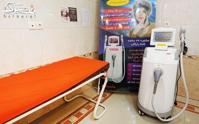 میکرودرم پوست در مطب دکتر بهروان