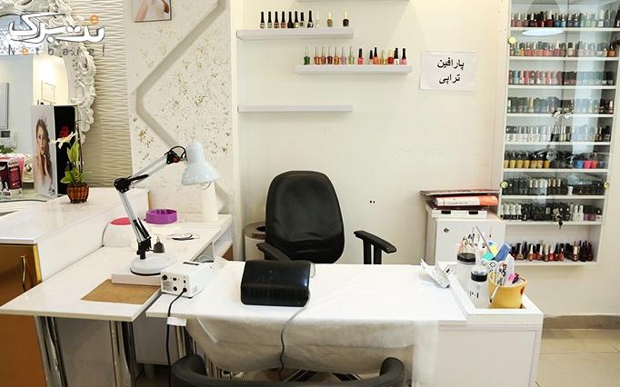 خدمات ویژه ناخن در آرایشگاه خاتون