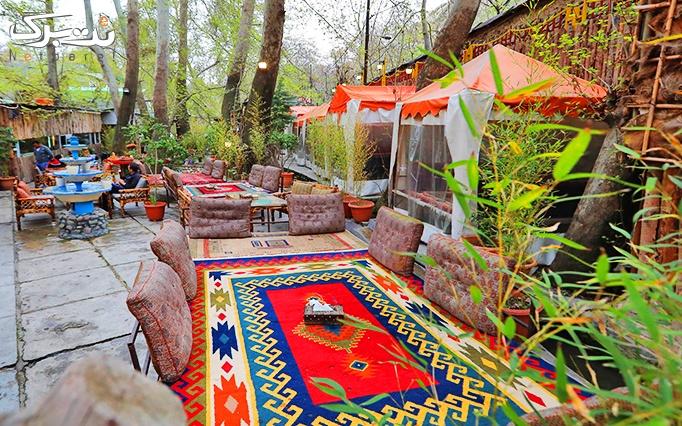 منو صبحانه در باغ رستوران البرز درکه