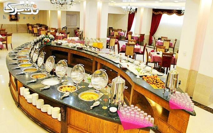 بوفه صبحانه مفصل و خوشمزه در هتل 5 ستاره پارسیس