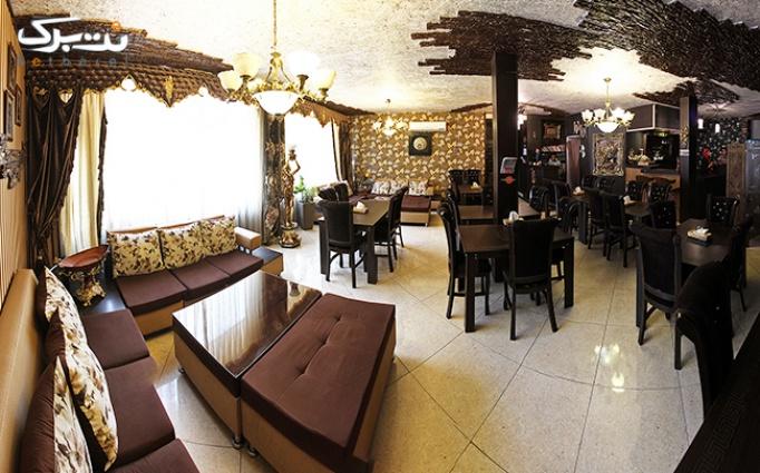 غذاهای ایرانی، بین الملل و ... در رامدیس