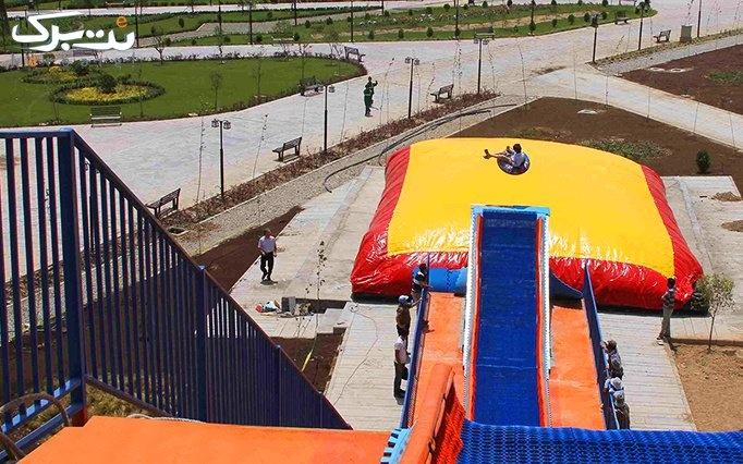 دریاچه شهدای خلیج فارس (چیتگر) با 4 بازی جذاب