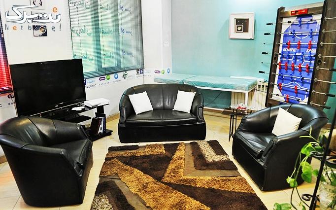 روانشناسی و مشاوره در مرکز مشاوره راه سبز