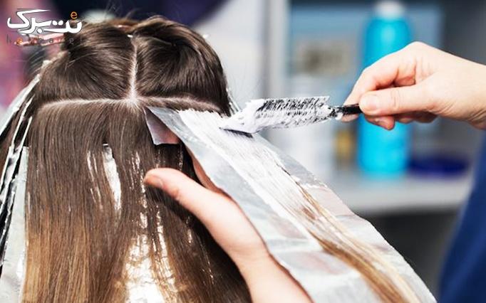 رنگ و مش مو در آرایشگاه بهاره جواهری