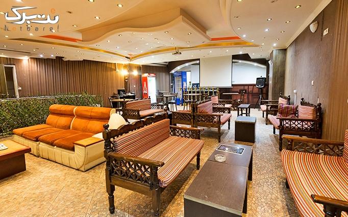 کافه رستوران باران با سرویس سفره خانه ای عربی