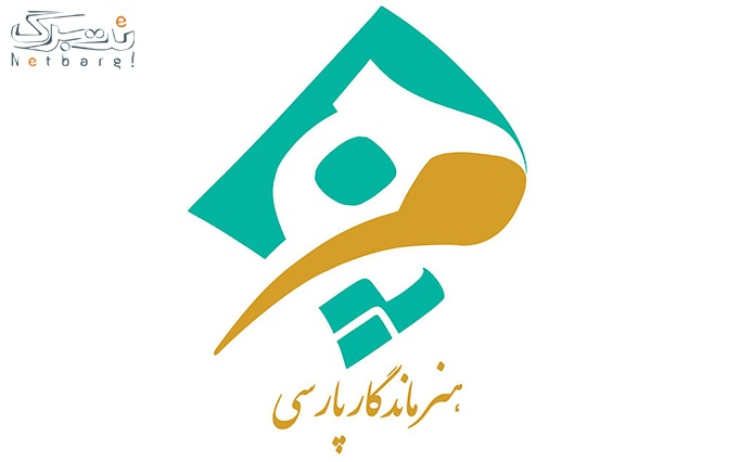 ساخت زیور آلات رزینی مدرن در موسسه ماندگار پارسی