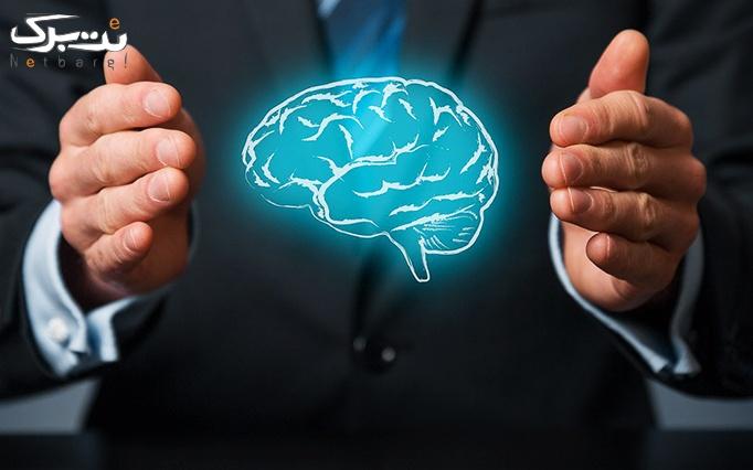 مشاوره و روانشناسی در مطب دکتر ملکی