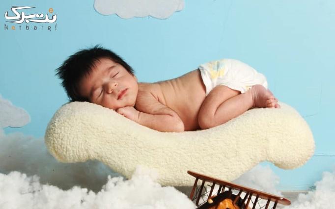 آتلیه مادر و کودک عکسیمو