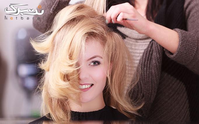 شینیون مو در سالن زیبایی خندان