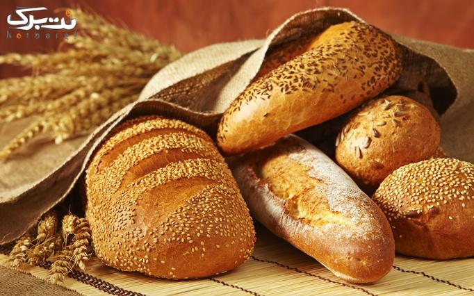 آموزش طرز تهیه انواع نان در آموزشگاه کلبه هنگامه