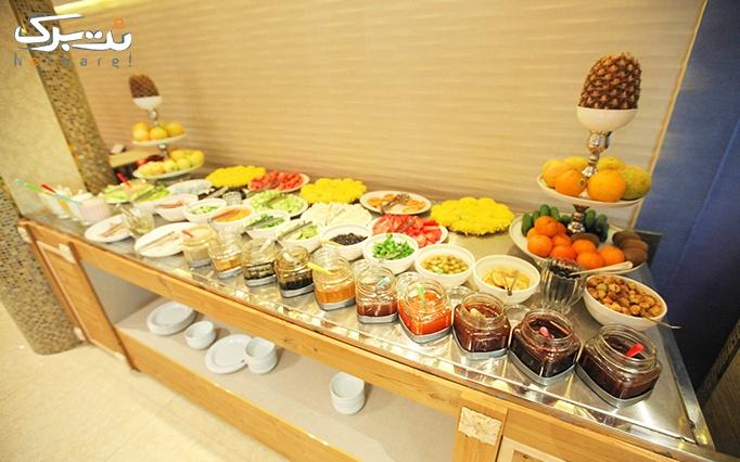 هتل سیمرغ با بوفه صبحانه کامل