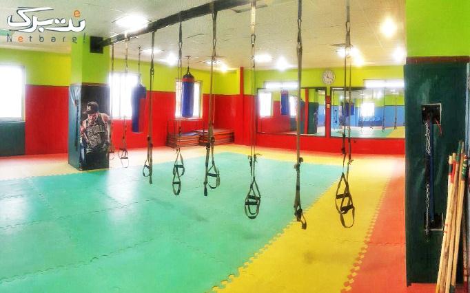 زومبا ( مخصوص بانوان ) در باشگاه ورزشی ایثار