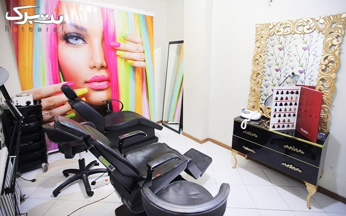 کاشت مژه در آرایشگاه زیباکده مریم