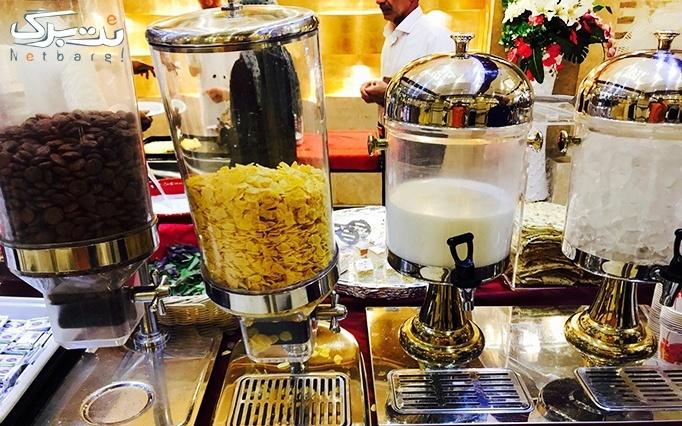 بوفه صبحانه در هتل 4 ستاره الماس