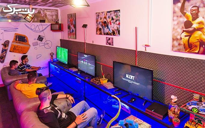 یک ساعت بازی در گیم نت PS4 CLUP