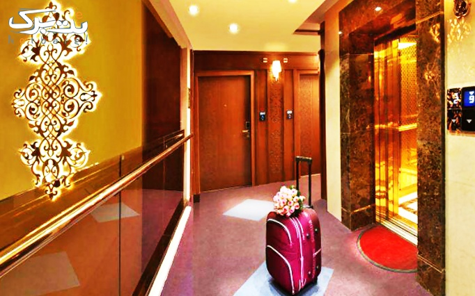 هتل 4 ستاره الماس نوین مشهد