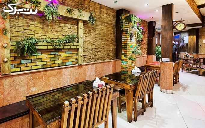 غذای ایرانی ، سرویس چای و موسیقی در رستوران کوچینی