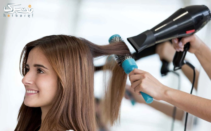 براشینگ مو در آرایشگاه دیانا